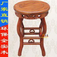 古典实木凳 仿古家具 梳妆凳 写字台凳 梳妆台 圆凳 餐桌椅 小凳