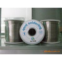 浙江强力含铅活性烟雾小免清洗强力焊锡丝1#0.8(锡:50%)
