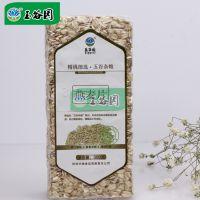 燕麦片 袋装300g低价促销原味纯麦片华瑞有机杂粮一件代发燕麦
