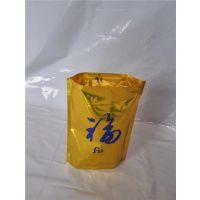 塑料包装袋|泾阳县包装|八边封拉链袋