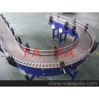 厂家直销金属转弯链板输送机 YA-VA输送机