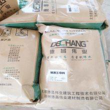 自流平砂浆添加剂_自流平胶粉