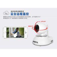 WIFI网络家用店铺无线红外线报警监控摄像头
