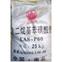 十二烷基苯磺酸钠价格,磺酸钠价格,LAS价格