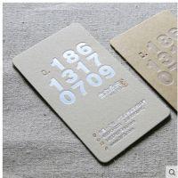 高档个性异形烫金凹凸UV特种纸/创意名片制作设计/日本凝柔系列