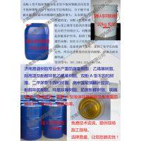 济南易盛-树脂玻璃钢、PE漆专用白水-固化剂