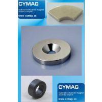 钕铁硼强磁铁厂定制加工,耐高温强磁铁,方形、圆形、圆柱形、圆环形、扇形各类异形磁铁