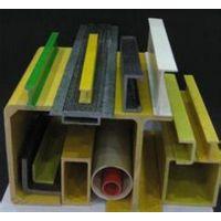 华强公司玻璃钢拉挤供应/拉挤托架/方管、托架
