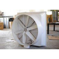 供应各种型号负压风机排风扇