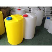 200L加厚耐酸碱桶 200升滚塑一次成型加药桶 反应釜