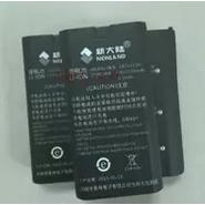 Sony/索尼电池小米手机电池