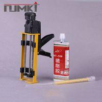 供应曼卡特MT-500植筋锚固胶水下可用质保50年