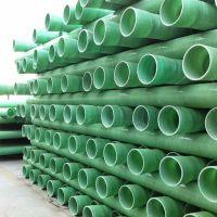 厂家批发玻璃钢管,玻璃钢缠绕管 电力管