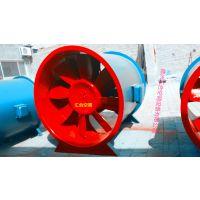 汇合牌玻璃钢轴流风机 防爆低噪音耐高温轴流风机