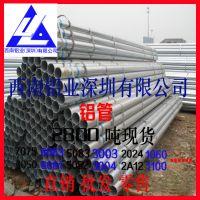 精密环保毛细管 3A12西南铝管价格 铝合金精抽铝管材
