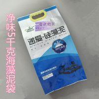 优质壁材3KG硅藻泥粉末包装袋 四边封4KG腻子粉袋 5公斤手提袋