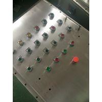 飞安防爆配电箱 13101799931欢迎来电咨询价格优惠