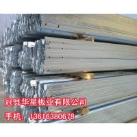 W型波形护栏板 S级高速护栏板厂家报价 护栏板批发