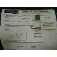 广州亮化化工供应TRC标准物质,TRC标准品,货号A629140,cas:148757-94-2