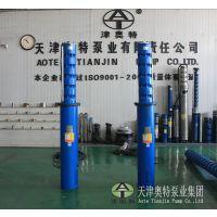 热水专用潜水泵_高温地热井提升水泵_QJR变频温泉电泵