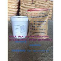 双组份【聚合物修补砂浆】厂家批发丶价格公道丶质量可靠 18875227025