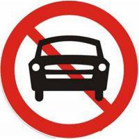 助安交通设施(在线咨询)、标志牌、标志牌制作