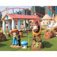 阳光农场,荥阳三和生产制造,儿童游乐设备阳光农场