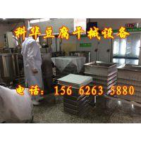 甘孜州豆干设备_全自动豆干生产线_豆干加工设备厂家
