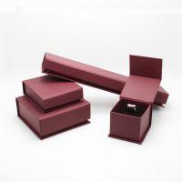高档触感纸首饰包装盒 戒指盒 吊坠盒 手链盒 手镯盒