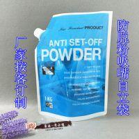 吸嘴自立防脱粉袋厂家订制 1KG袋装碳粉铝箔袋 2KG上封开口颗粒粉末插底袋