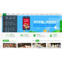 广东会展天下信息服务平台展位交易、会展装修 、物流、租赁等