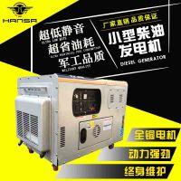 静音柴油发电机8KW 上海柴油发电机