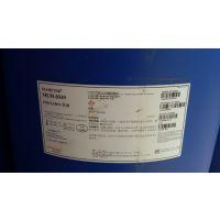 道康宁MEM-0349、乳液DC346、进口起毛剂乳液