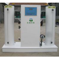 常熟卫生服务中心污水设备 弘顺厂家加工