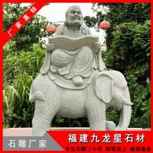 石雕十八罗汉 石雕五百罗汉 专业石材十八罗汉雕刻定制厂家