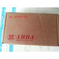 供应台湾ABBA直线导轨BRD35R0