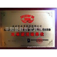 不锈钢标牌铭牌 质量管理体系认证证书标牌 金属标牌加工订做批发