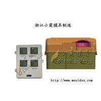 制造10表电表箱模具