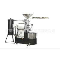 台湾杨家飞马咖啡豆烘焙机810N(12KG/咖啡烘培机 中国大陆总代理