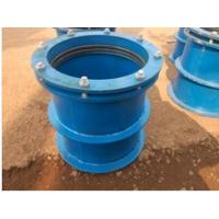 专业定做标准A型柔性防水套管就找云海15803276543