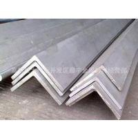 【镀锌角钢】重庆批发供应热镀锌角钢,厂家直销,质优价廉