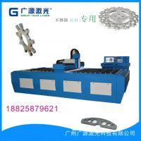 国内500W激光切割机多少钱一台 广东珠三角厂家