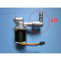 批发零售华尔顿液化气燃气灶配件进气口电磁阀体总成电磁阀组