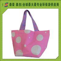 上海/北京/广州/香港/台湾配色接缝PU皮手挽化纤毛毡布袋环保袋