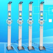 身体健康测量身高体重电子秤