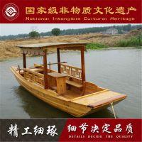 供应水上木质手划船 游玩船舫 观光木船 中式休闲娱乐船 单篷船