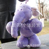 正版外贸迪斯尼原单迪士尼原单小象嘟嘟公仔毛绒玩具布娃娃