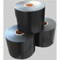 聚丙烯胶带生产厂家