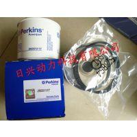 珀金斯发动机滤清器-水滤清器26561117