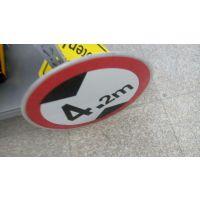 安全警告牌 设备标示牌 锥形交通标牌厂家 金淼电力生产销售